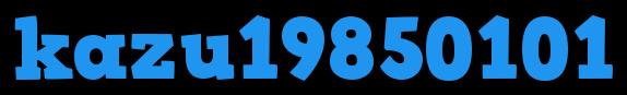 kazu19850101.com